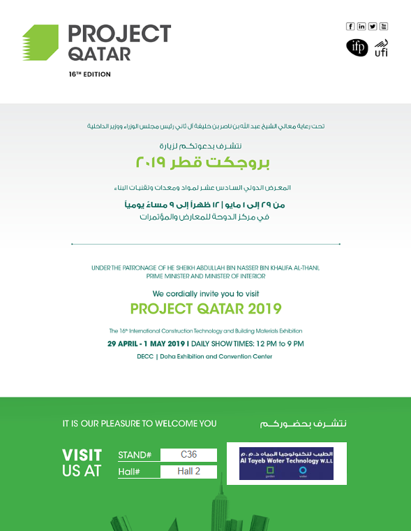 project-qatar-2019-altayeb